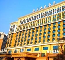Qingdao Yunfatins Hotel