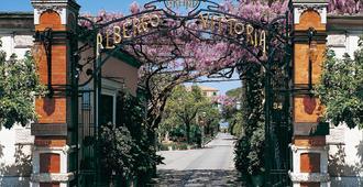 伊克斯西尔维多利亚大酒店 - 索伦托 - 户外景观
