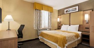 布鲁克林戴斯酒店 - 布鲁克林 - 睡房