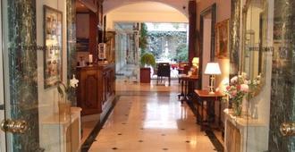 圣日耳曼德安勒特酒店 - 巴黎 - 大厅