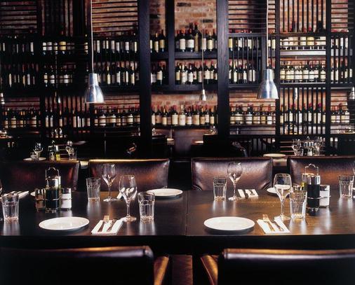 毛尔酒店 - 诺丁汉 - 餐馆