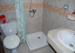 Hosteria Chalp - 乌斯怀亚 - 浴室