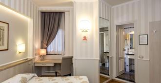 米兰佛罗拉酒店 - 米兰 - 睡房