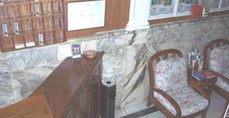 利马旅馆 - 巴利亚多利德 - 柜台