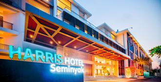 哈里斯酒店塞米亚克 - 库塔 - 建筑