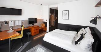 Spot-服务式公寓 - 慕尼黑 - 睡房