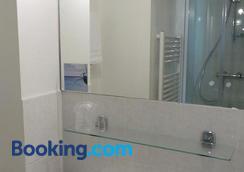 康布罗纳酒店 - 南特 - 浴室