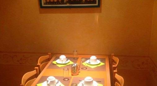 狄波斯特斯涛特尔酒店 - 里昂 - 餐厅