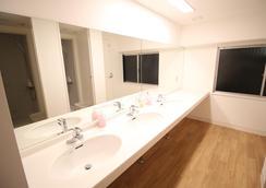 名古屋格洛克背包旅舍 - 名古屋 - 浴室