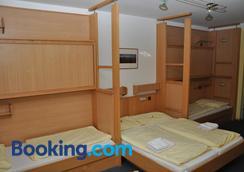 爱德华海因里希屋旅舍 - 萨尔茨堡 - 睡房