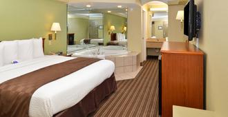 小石城美洲最佳价值套房酒店 - 小石城 - 睡房