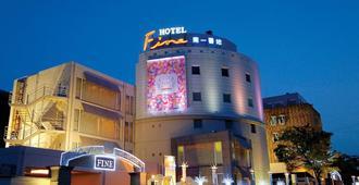 岬町精细酒店 - 和歌山