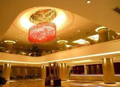 义乌银都酒店 - 义乌 - 大厅