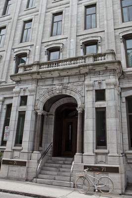 魁北克71酒店 - 魁北克市 - 建筑