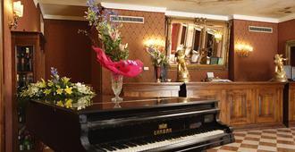 威尼斯多里别墅酒店 - 威尼斯 - 柜台