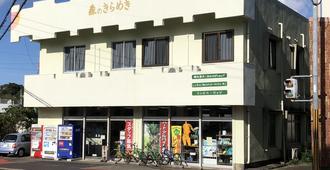 闪亮花火酒店 - 屋久岛町 - 建筑