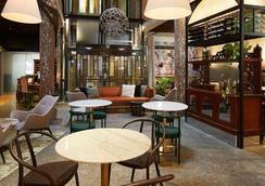 1888酒店 - 悉尼 - 休息厅
