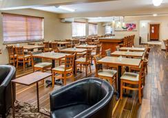 奥克伍德品质酒店 - 斯波坎 - 餐馆
