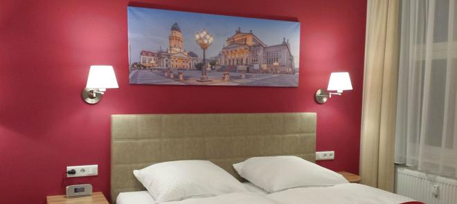 维塔柏林展览馆酒店 - 柏林