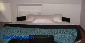 帕里奇套房及公寓酒店 - 帕尔马