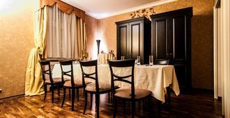 斯卡利兹酒店暨公寓 - 布拉迪斯拉发 - 餐厅