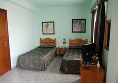 天娜苏酒店 - 圣克鲁斯-德特内里费 - 睡房