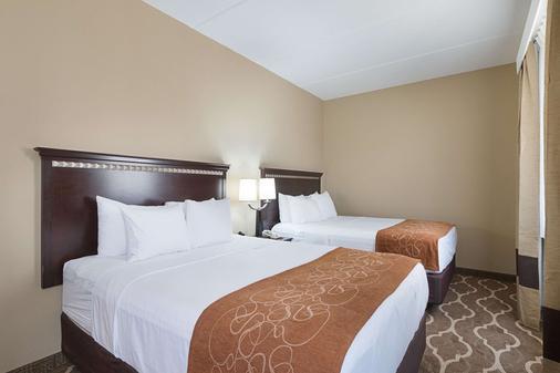 凯富套房酒店 - 南帕诸岛 - 睡房
