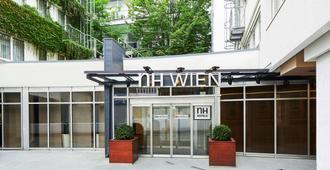 维也纳都市nh酒店 - 维也纳 - 建筑