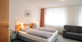 中心经典酒店 - 斯图加特 - 睡房