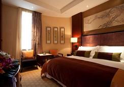 Celebrity City Hotel - 成都 - 睡房