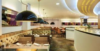 伦敦西部诺富特酒店 - 伦敦 - 餐馆