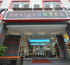 班丹英达 - M 设计酒店