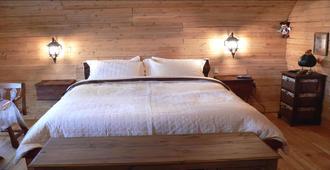 德佩拉特绿洲酒店 - 魁北克市 - 睡房