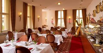 柏林普伦茨劳堡佐热霍夫酒店&公寓式酒店 - 柏林 - 餐馆