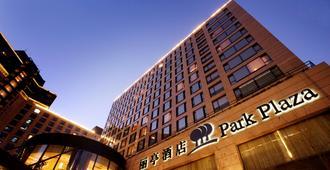 北京丽亭酒店(王府井) - 北京 - 建筑