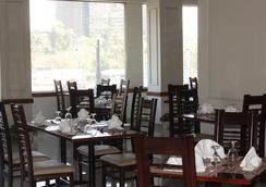 天际尚瑞扎德酒店 - 开罗 - 餐馆