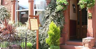 奥尔巴尼旅馆 - 彭里斯 - 户外景观