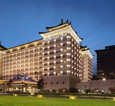 西安君乐城堡酒店(原长安城堡大酒店)
