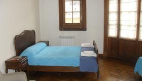 彻阿根廷套房旅馆 - 布宜诺斯艾利斯 - 睡房