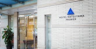 胜山酒店 - 松山 - 客房设施