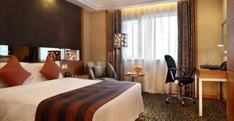 北京丽亭华苑酒店 - 北京 - 睡房