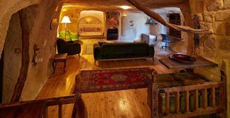 阿妮塔亚洞穴酒店 - 于尔居普