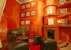 密斯利亚摩洛哥传统住宅酒店 - 马拉喀什 - 休息厅