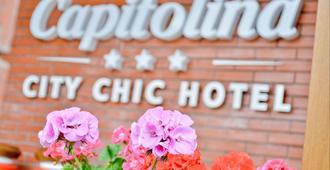 卡皮托利纳城市时尚酒店 - 克卢日-纳波卡 - 建筑