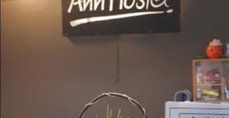 Ann Hostel - 清莱 - 户外景观