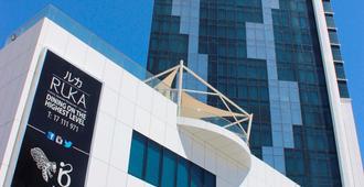 拉米水疗大酒店 - 麦纳麦 - 建筑
