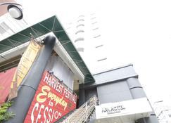 水户站北阿帕酒店 - 水戶市