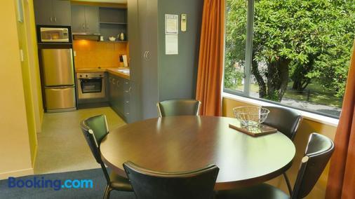 兰多夫公寓式酒店 - 基督城 - 餐厅