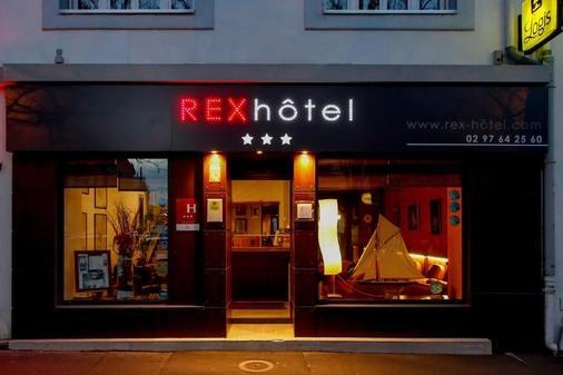 力士酒店 - 洛里昂 - 建筑