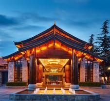 丽江和府皇冠假日酒店